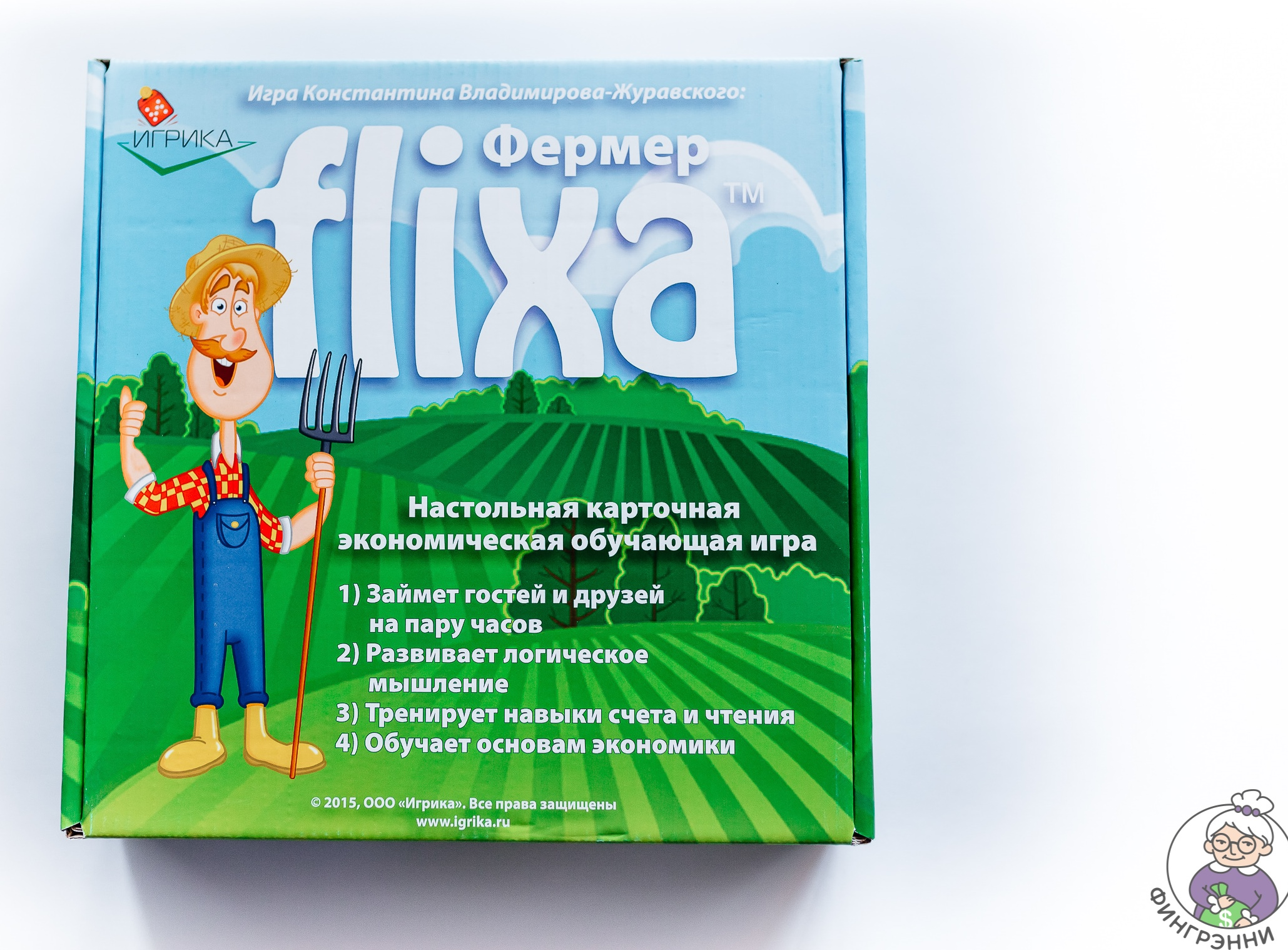 Фото игры «Flixa фермер»