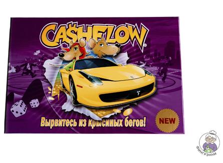 «Cashflow» (лицензионная)