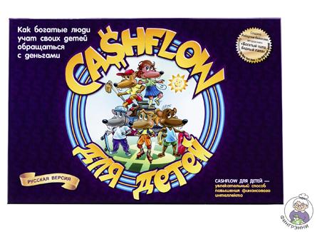«Cashflow» для детей