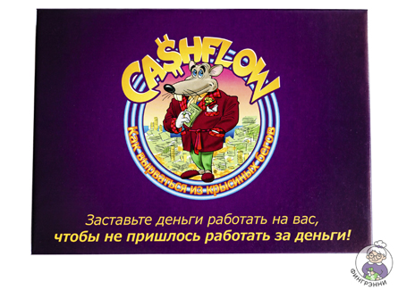 «Cashflow» 101+202
