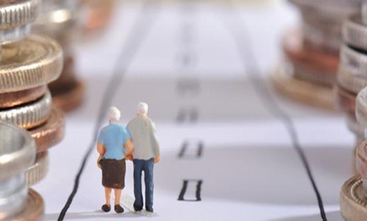 Как подготовиться к пенсии?